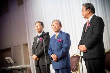 感謝の宴~継承30年 ここから広がる新たな道~