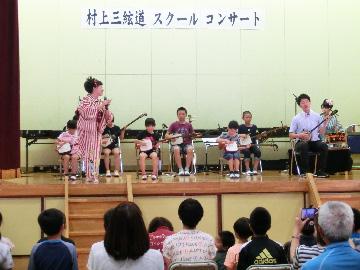 スクールコンサート in 対馬市立乙宮小学校