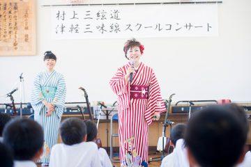 スクールコンサート in 対馬市立豆酘(つつ)小学校
