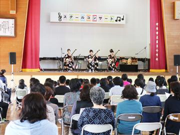 スクールコンサート in 対馬市立豊玉小学校