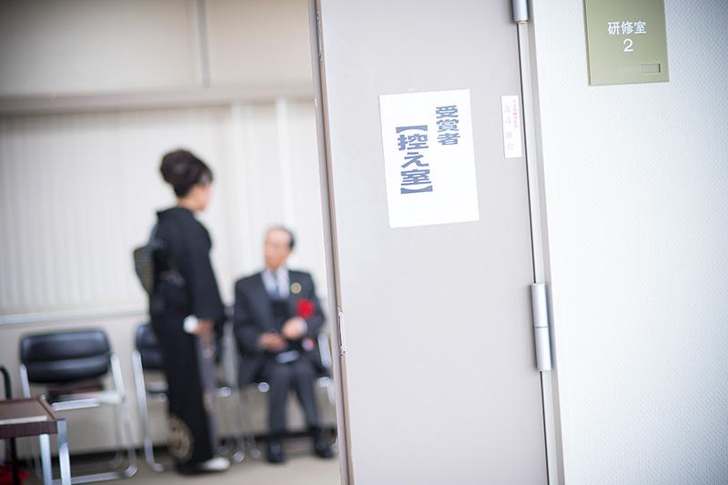家元が平成30年度宮崎県地域文化功労者教育長表彰を受けました。
