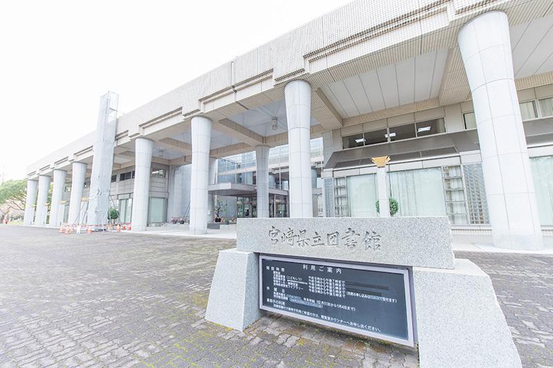 家元が平成30年宮崎県地域文化功労者教育長表彰を受けました。