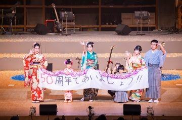 伝統・未来音楽祭―音で結ぶ友情の祭典―【第二部】